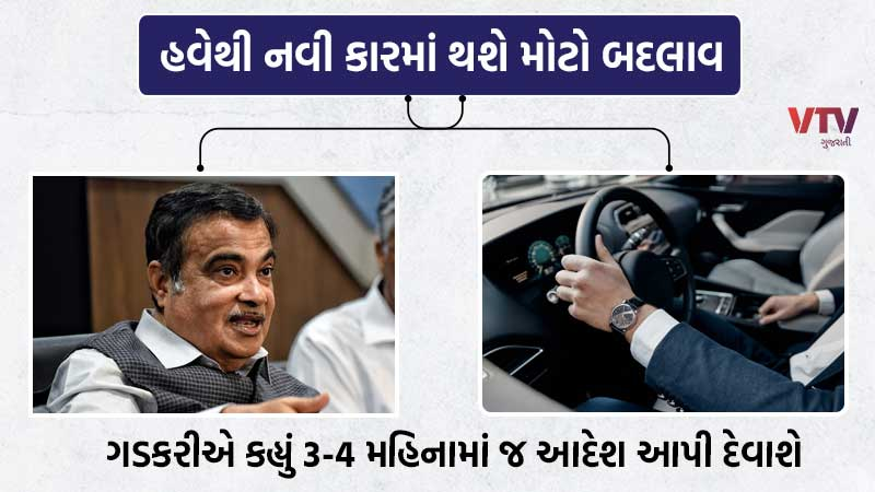 nitin gadkari says will issue order in next 3 to 4 months mandating all vehicle manufacturers to power vehicles with flex...