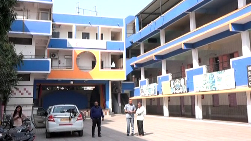 ahmedabad city one school fees down if you have two daughter