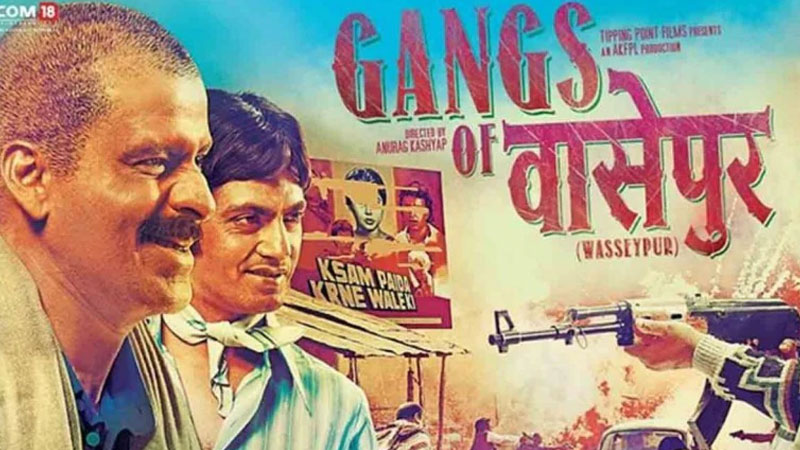 Gangs of Wasseypur featured in the Guardian best 100 movies of 21st Century