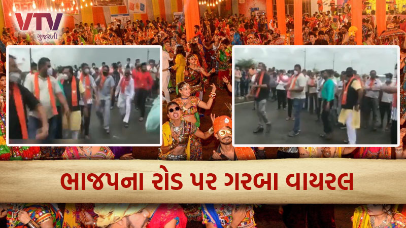 bjp garaba viral in social media  Gujarat in covid pendamice