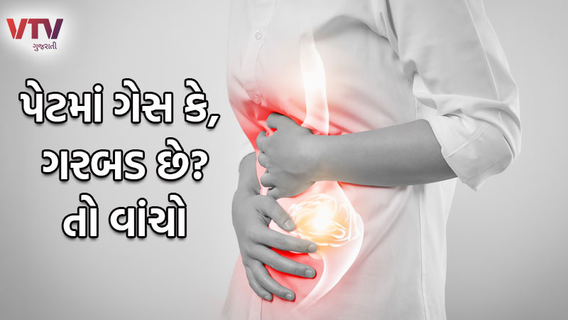 Health Tips gas problem in body