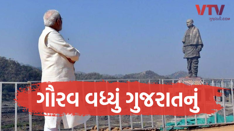 8th wonder of the world of the Statue of Unity include says Foreign Minister
