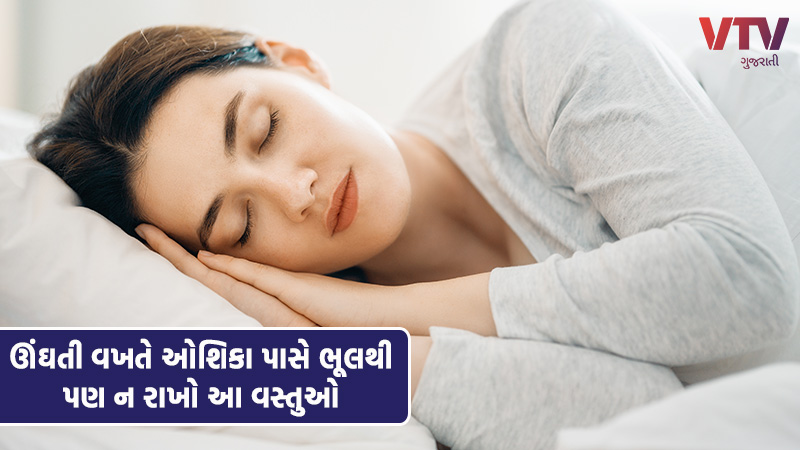 vastu tips do not keep these things near the head or beside when you are sleeping