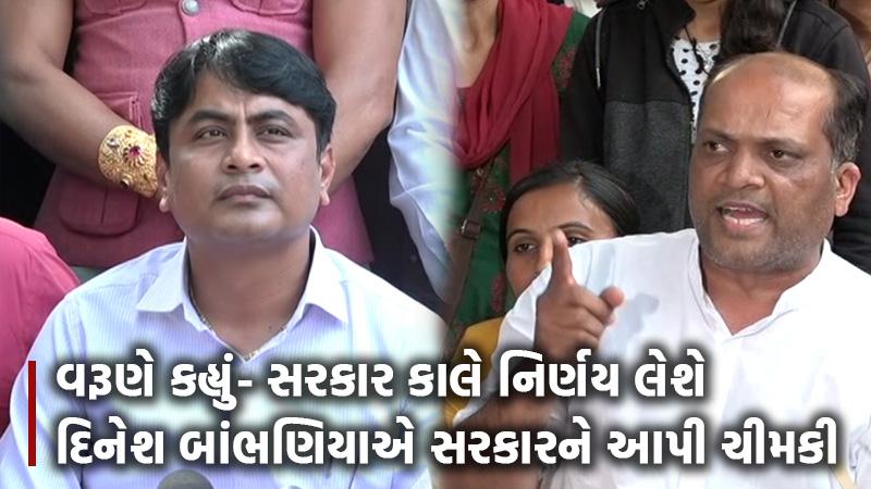 Dinesh banbhaniya Varun Patel Circular controversy gandhinagar