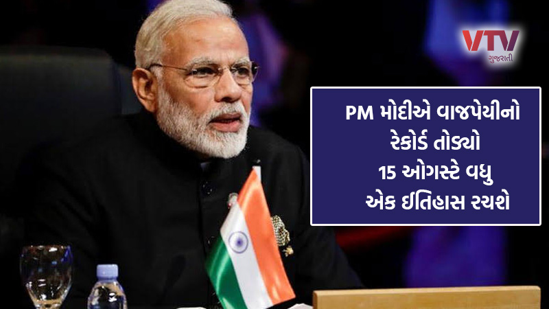 Modi becomes longest serving PM of non-Congress origin, to make history on August 15