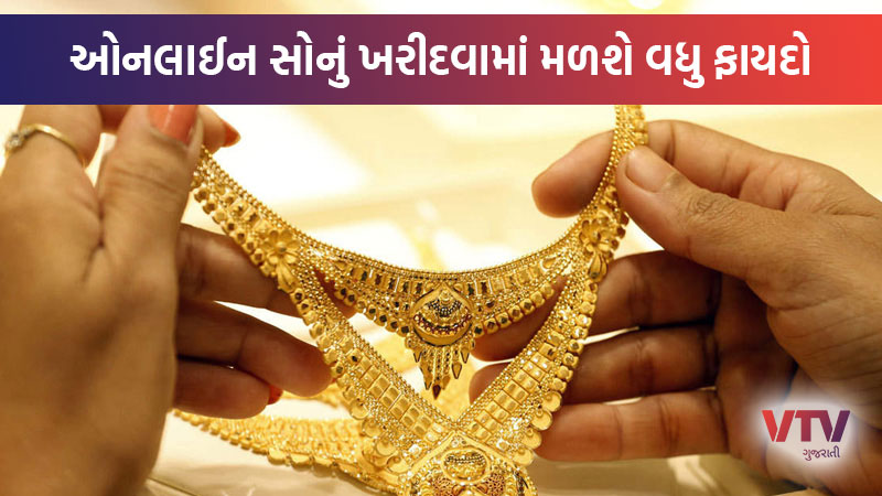 last day to buy sovereign gold bond know you should invest in gold bond modi government scheme