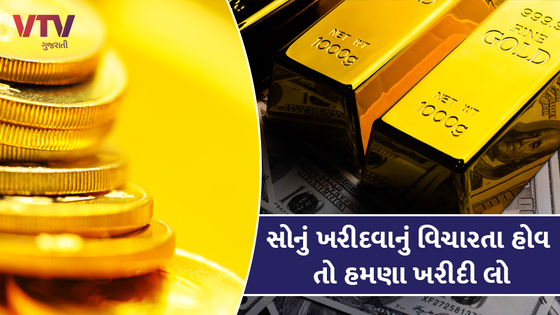 Gold price today 24 sept 2021
