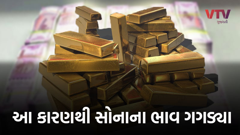 Gold price slashes 1000 rupees in two days