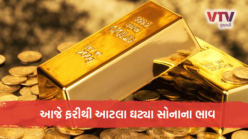 gold rate today in india gold contracts lower at rs 50800 per 10 gram