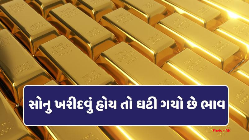 gold rate today on 24 september 2021 check bullion market latest rates mcx trading