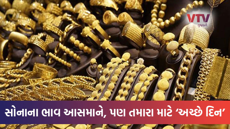 high gold price become golden opportunity for small borrowers
