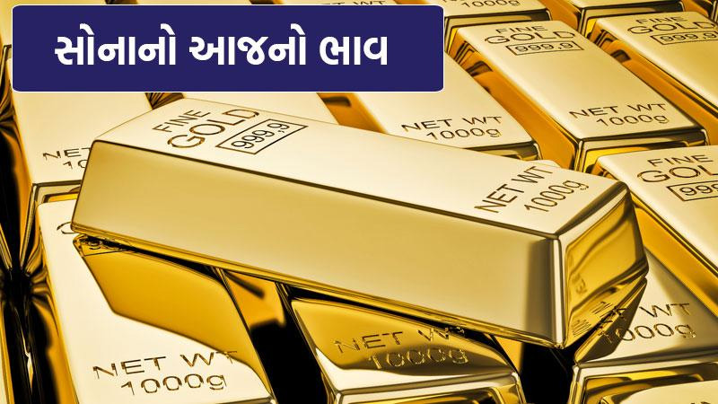 gold price today 28 september 2021 down rupees 10200 from record high check 10 gram rate