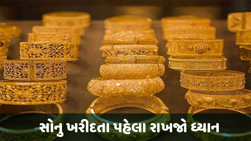know Facts about gold before buying
