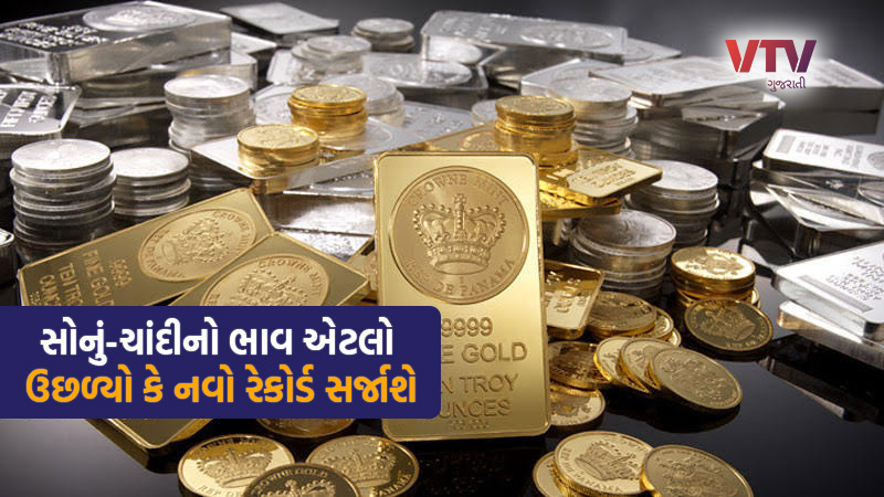 gold rise by rs 496 to rs 50297 per 10 gram today