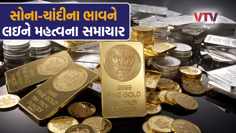 gold and silver prices today fall for second time in three days