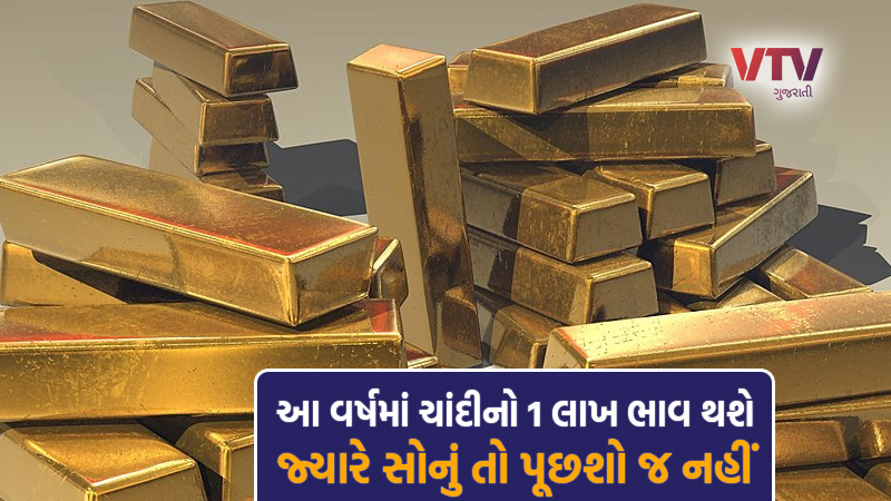 gold prices go up to 66000 rupees in 2021