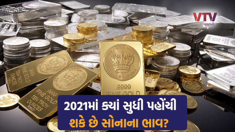 gold fell by more than rs 7000 per 10 gram