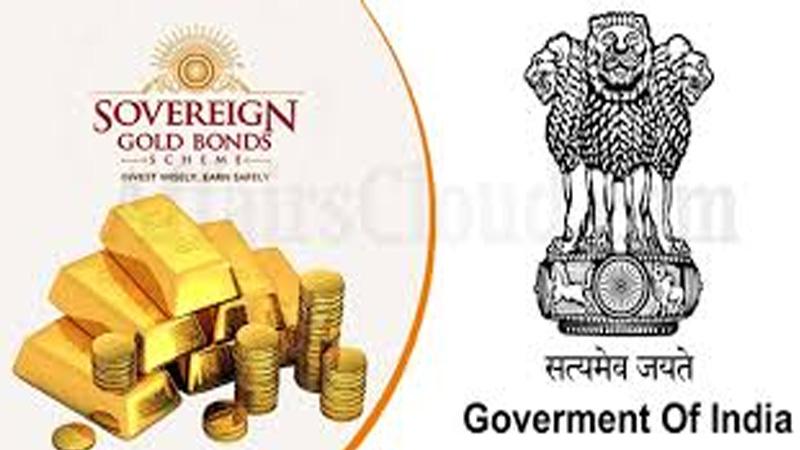 Sovereign Gold Bond Scheme 2020-21 Series XI before budget 2021