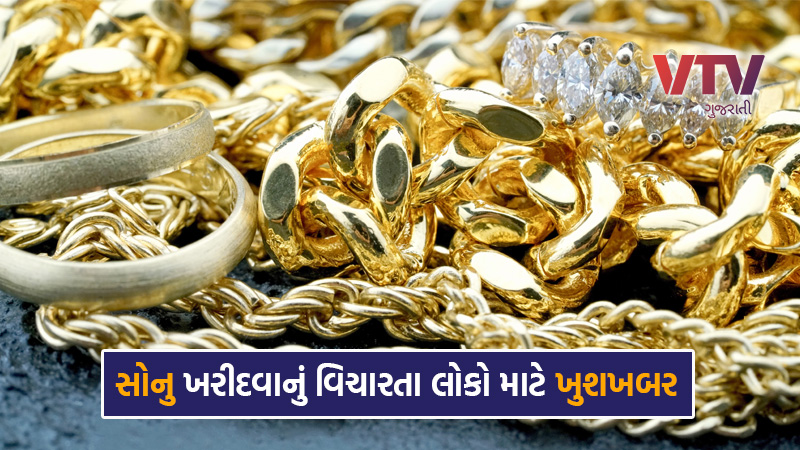 Gold price today gold became cheaper by 8000