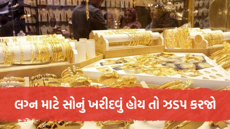 gold buying surges in india as prices down rs 10000 from record