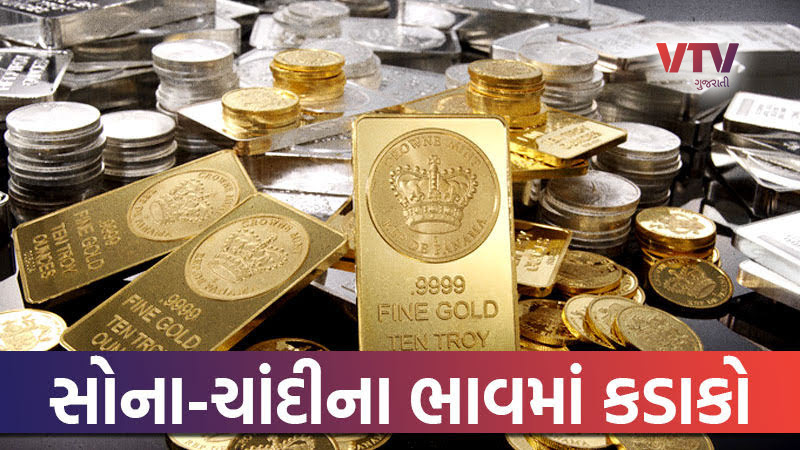 gold and silver price-today on 1st march 2021 check multi commodity exchnage