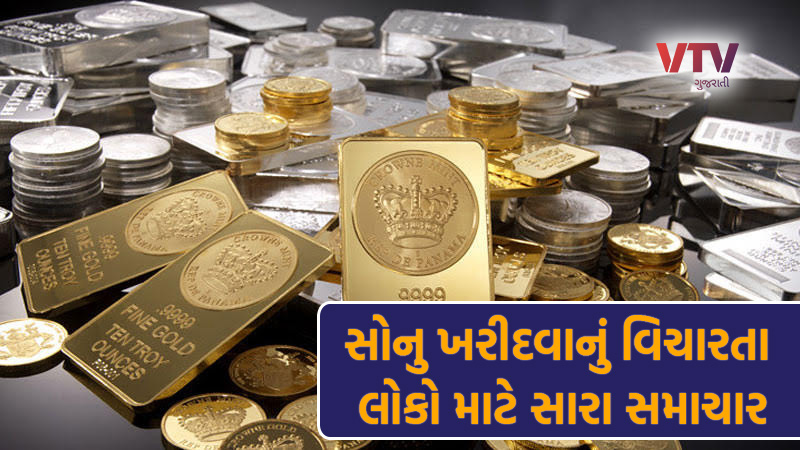 gold may become cheaper experts see prices falling rs 41500 level