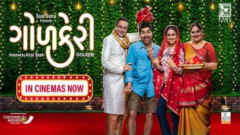 Golkeri Gujarati film Review