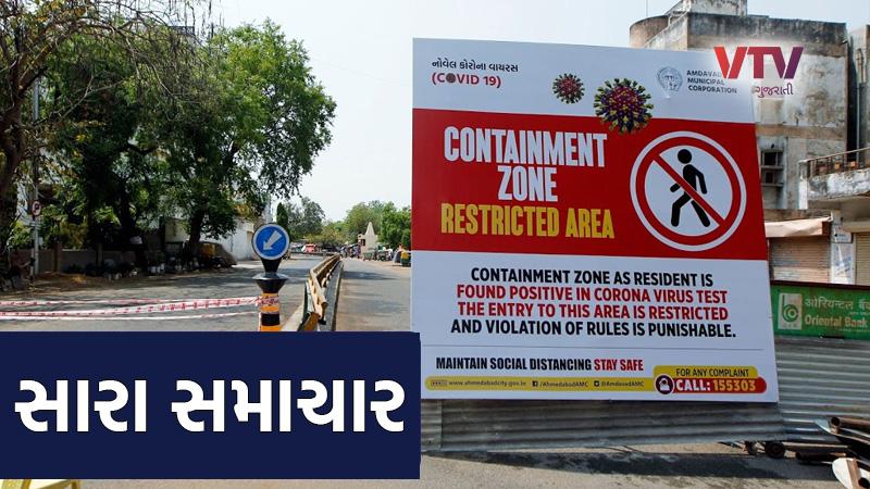 Ahmedabad corona micro contentment zone