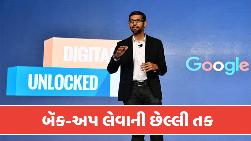 Google's service will be shut down, take a back-up or you will never get your data back