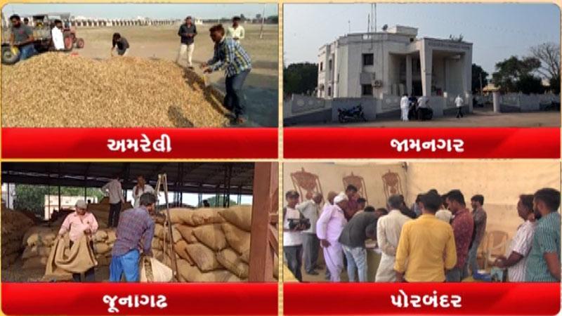 Saurashtra Ground Nut Purchase Farmer unhappy