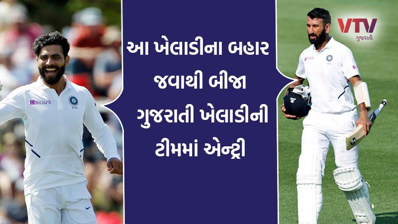 cheteshwar pujara will play in ranji trophy final ravindra jadeja mohammed can play in INDvsSA series