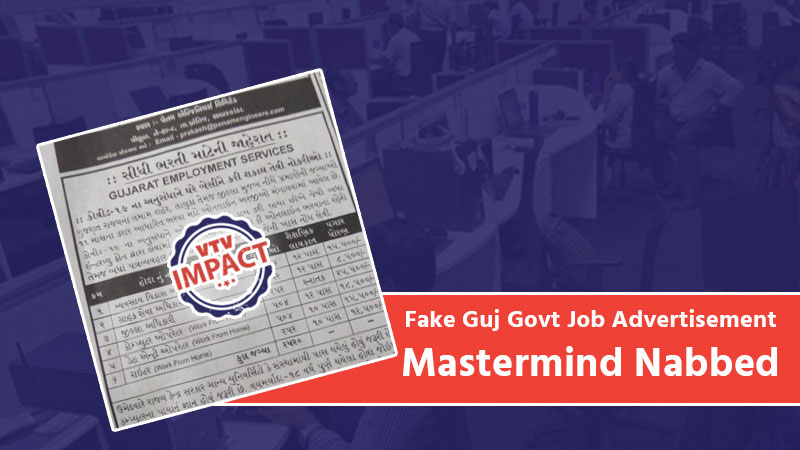 Creator of Fake Guj Govt Job Advertisement Arrested by Cops Hours after VTV's Exclusive Reports