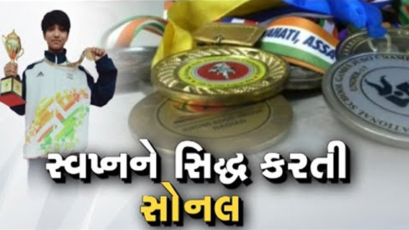 Gir Somnath sonal gold medal judo khelo india competition