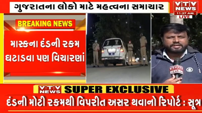 big news for gujarat 4 city night curfew may be can not longer now