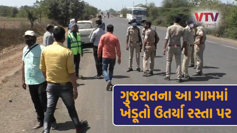 Gujarat Dwarka farmers protest