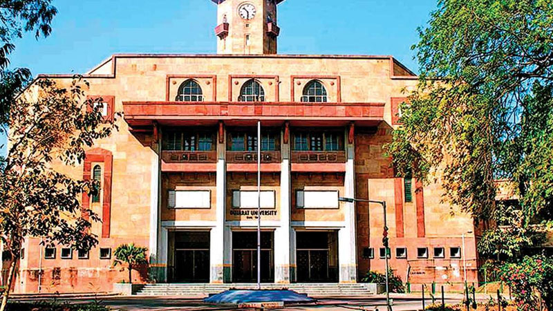 Confusion among the students who created defects during the mock test of Semester-1 in Gujarat University