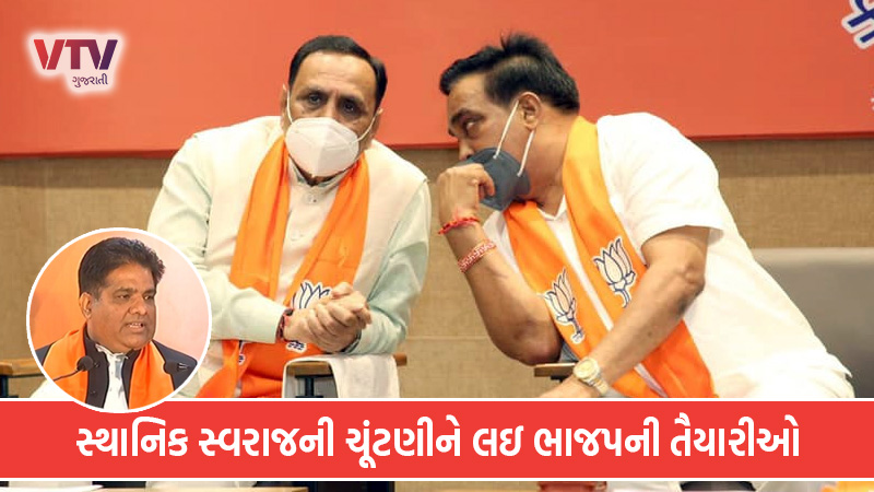 gujarat local body election bjp and congress