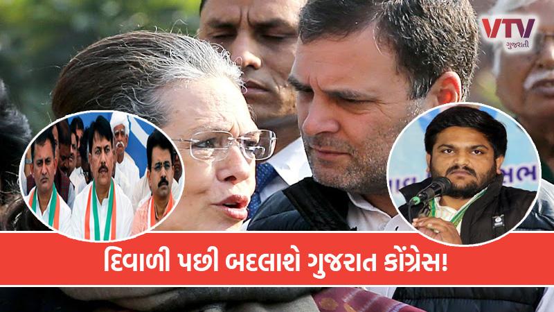Gujarat by election congress hardik patel