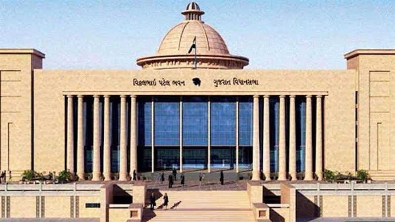 Gujarat assembly Education News