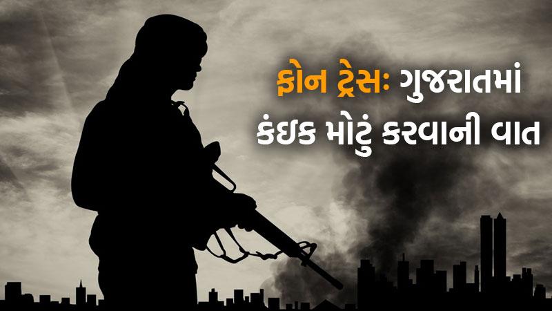 Jaish-e-Mohammed Terror attack Conspiracy Gujarat alert
