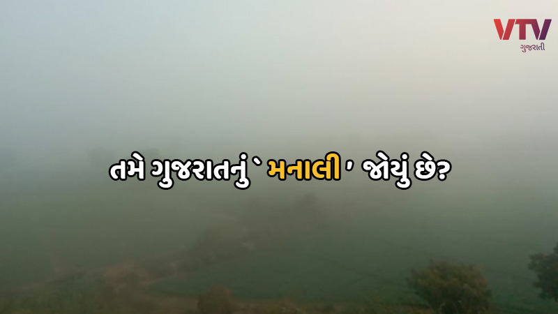 Vtv Exclusive Gujarat manali kutch Exclusive photo story