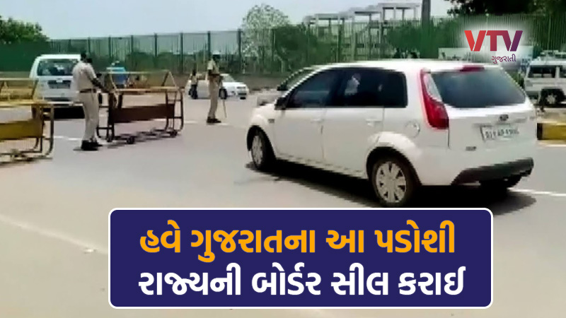 Gujarat and rajasthan government sealed border due to covid