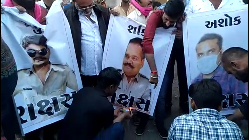 kuch mundra one more custodial deaht gadhavi charn protest against police