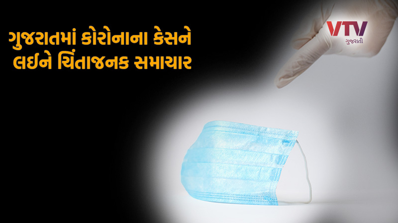 Gujarat health department coronavirus update 26 February 2021