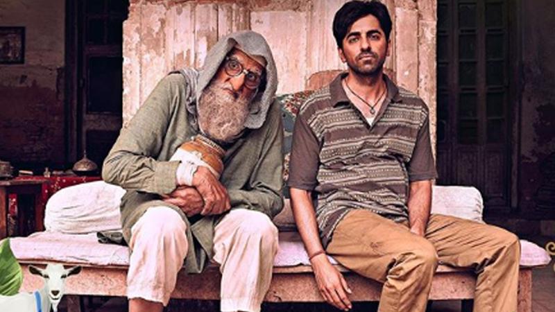 Gulabo sitabo movie trailer ayushmann khurrana amitabh bachchan comedy drama