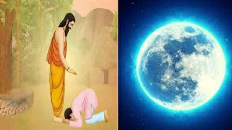 today guru purnima and moon day