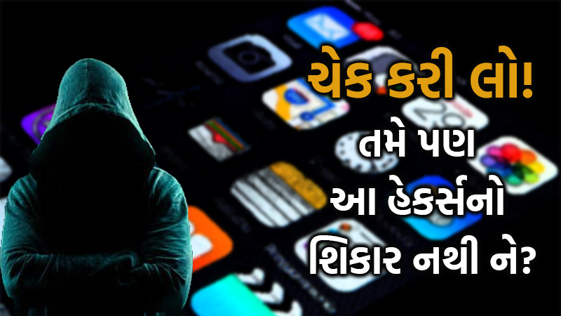 Caution! If these apps are installed, delete them immediately! Hackers are spying on millions of users