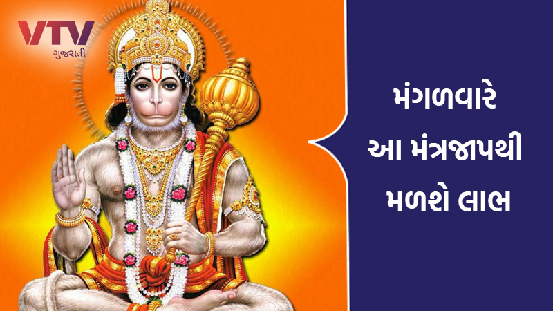 do hanuman ji seva in these 10 ways on tuesday every crisis will be over