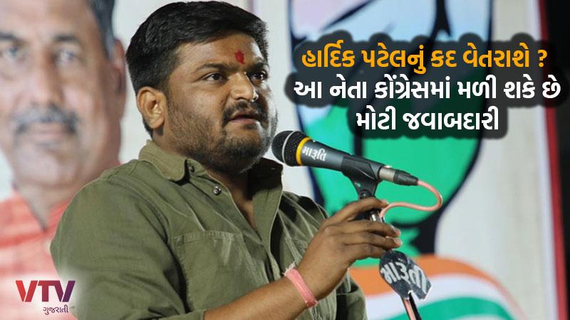 Bharatsinh Solanki may get again major responsibilities in gujarat congress
