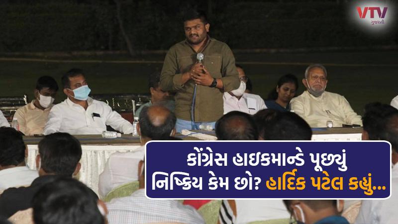 Patidar leader and Gujarat Congress acting president Hardik Patel annoyed
